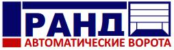 ООО «ГРАНД» – продажа автоматических ворот: купить гаражные секционные ворота DoorHan в Тюмени